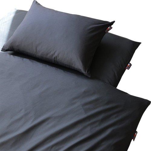 エムール cotton blend duvet cover 3 points set single gray