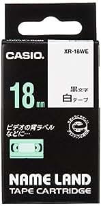 カシオ ラベルライター ネームランド テープ 18mm XR-18WE 白