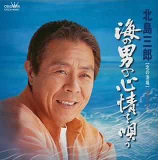 山田俊也 - JapaneseClass.jp