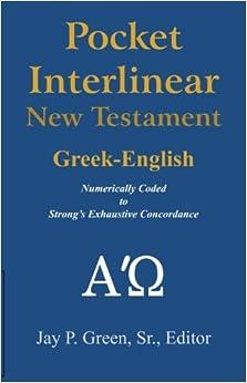 Interlinear hebrew bible pdf