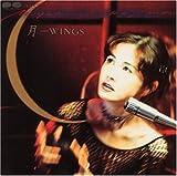 月 〜WINGS〜 [APO-CD]