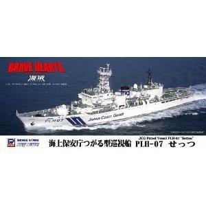 (J57) Coast Guard Patrol Boat Settsu Plh-07 1/700