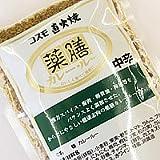 コスモ 直火焼 雑穀カレー・ルー 中辛 110g