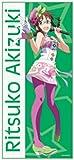 アニメ 「アイドルマスター」 マイクロファイバータオル 律子