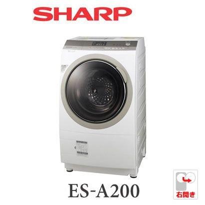 ES-A200-WR
