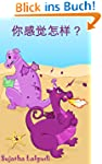 Children's Chinese books : What are y...