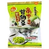 でん六  あずき甘納豆チョコ(抹茶)  74g×10袋