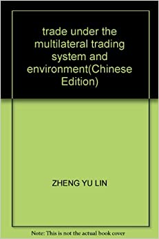 A multilateral trading system