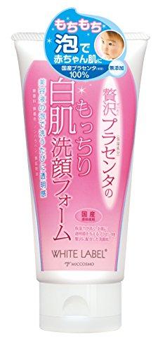 ホワイトラベル 贅沢プラセンタのもっちり白肌洗顔フォーム