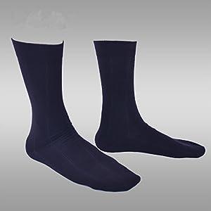 Safeinu 2 pairs Men's cotton socks