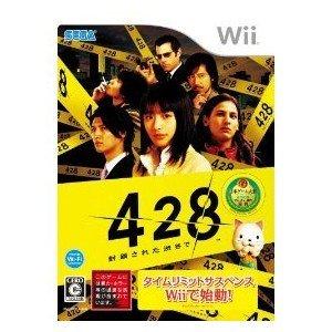 428 ~封鎖された渋谷で~(特典無し)