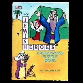 My Jewish Heroes Crossword Puzzle Book - Buy My Jewish Heroes Crossword Puzzle Book - Purchase My Jewish Heroes Crossword Puzzle Book (My Jewish Heroes Crossword Puzzle Book, Toys & Games,Categories,Arts & Crafts)
