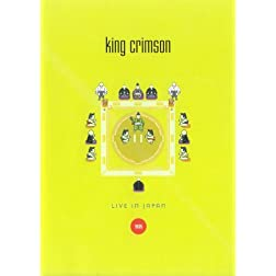 King Crimson - Live In Japan