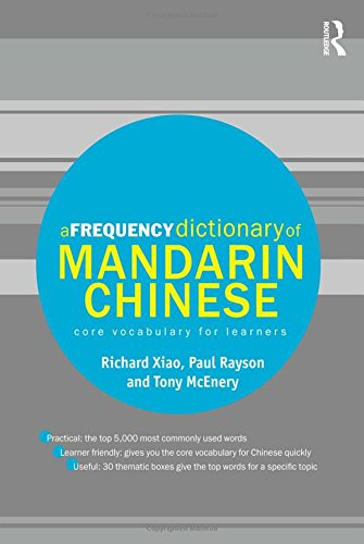 A Frequency Dictionary of Mandarin Chinese: Core Vocabulary for Learners (Routledge Frequency Dictionaries)
