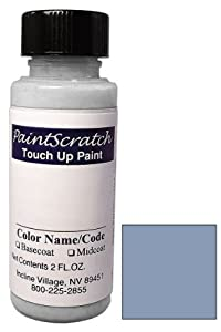 2 Oz. Bottle of Seaside Blue Metallic Touch Up Paint for 1984 Mazda Wagon (color code: U9) and Clearcoat