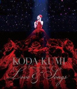 Koda Kumi Premium Night ~Love & Songs~  (Blu-ray Disc)
