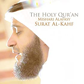 Surat Al-Kahf - Chapter 18 - The Holy Quran (Koran)