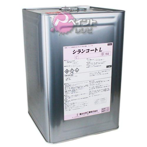 菊水化学工業 シランコートL 16L