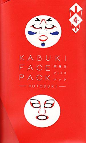 歌舞伎フェイスパック 寿 KABUKI FACE PACKKOTOBUKIー