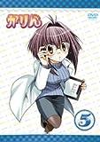 かりん 増血パック 5 (初回限定版) [DVD]