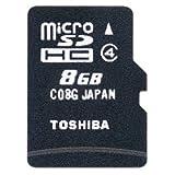 東芝 TOSHIBA microSDHC(マイクロSDHC)カード 8GB CLASS4 [海外パッケージ]