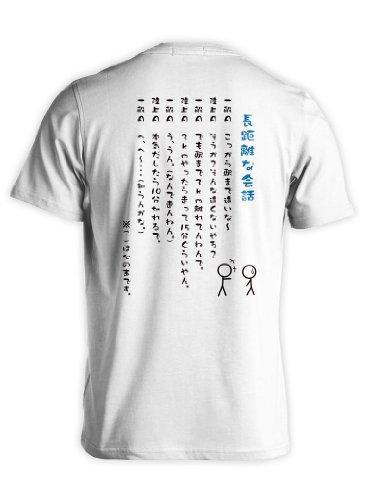 (リクティ) RikuT 長距離ランナーの会話 陸上Tシャツ M ホワイト