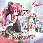 Lycee 5周年記念テーマソングCD「ムゲンノチカラ」