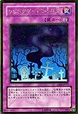 遊戯王カード 【 リビングデッドの呼び声 】 GS02-JP017-GR【ゴールドレア】 《 ゴールド・シリーズ2010 》