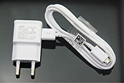 INCELL WHITE MOBILE CHARGER COMPATIBLE WITH SAMSUNG