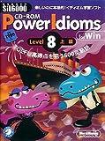 CDROM PowerIdioms