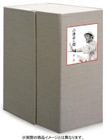 小津安二郎 DVD-BOX 第四集