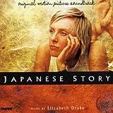 echange, troc Various Artists - Japanese Story