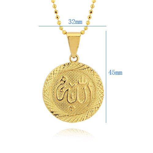 Gold Tone Allah Islamic Pendant Necklace for Muslim