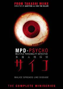 Mpd Psycho Comp Miniseries
