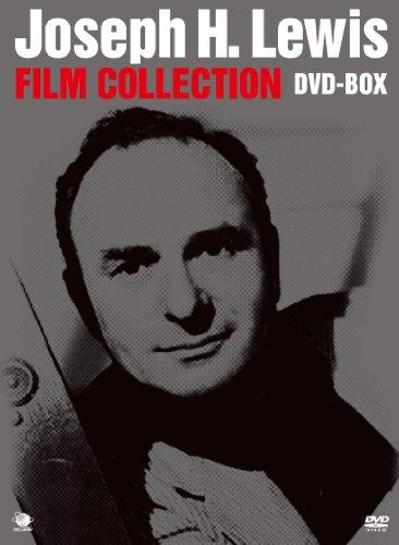 ジョゼフ・H・ルイス傑作選DVD-BOX