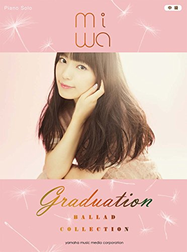 ピアノソロ miwa 『miwa ballad collection ~graduation~』