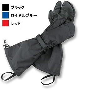 イスカ(ISUKA) ウェザーテック オーバーミトン ブラック 239101