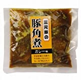 三元豚の豚角煮 カレー味 130g