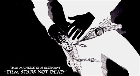 FILM STARS NOT DEAD [VHS]