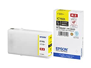 EPSON 純正インクカートリッジ ICY92L イエロー 大容量
