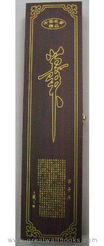 Chinese Calligraphy Writing/Painting Brushes Box Set (3 Brushes) pocket rough guide las vegas