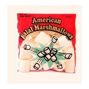 American Halal Marshmallows 7 Oz. Pkg