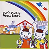 pop'n music Vocal Best 2