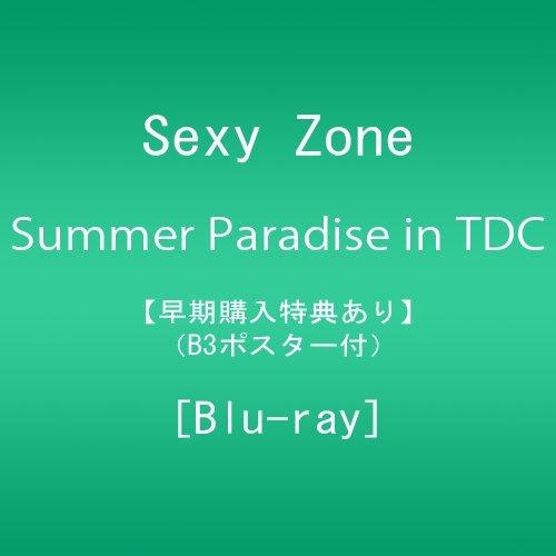 【早期購入特典あり】Summer Paradise in TDC~Digest of 佐藤勝利「勝利 Summer Concert」/中島健人「Love Ken TV」/菊池風磨「風 is a Doll?」(オリジナル特典ポスター(B3サイズ)付) [Blu-ray]