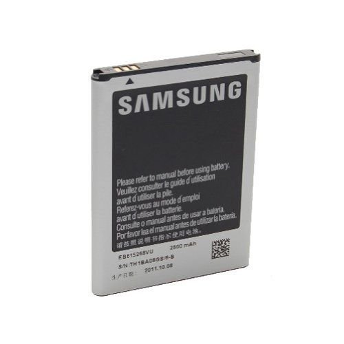 Samsung-EB615268VUCINU-2500mAh-Battery