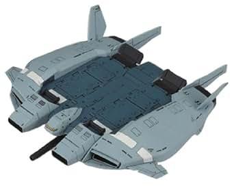 HGUC 1/144 ベース・ジャバー (ユニコーンVer.) (機動戦士ガンダムUC)