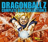 ドラゴンボールZ コンプリート・ソングコレクションIII ~飛び出せ! ヒーロー~