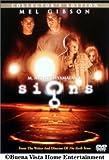 サイン [DVD] 2002年