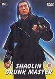 Shaolin Drunk Master [DVD]