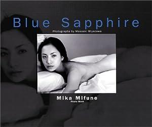 Blue Sapphire―三船美佳写真集